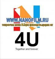 Тонировочные керамические пленки 4U (ФОЮ). Высокое качество - доступны